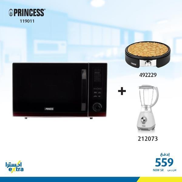 عروض اكسترا السعودية علي اجهزة المنزل اليوم 10 10 2020 عروض اليوم Home Kitchen Appliances Appliances