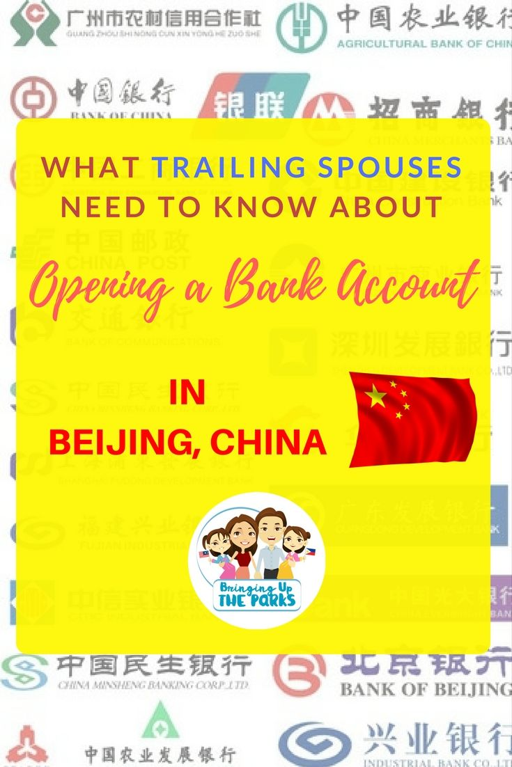 Opening a #bank account in #Beijing, #China