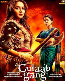 Gulab Gang is an Indian bollywood hindi movie which is based on the life of gulabi gang leader sampat pal.in this movie madhuri dixit  play role of sampat which gang name is gulab and juhi chawla is play a politician role. watch this movie on http://tvmoviefree.com/2014/03/watch-online-gulaab-gang-2014/