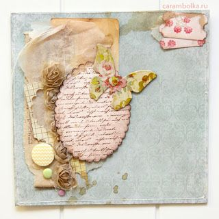 Страничка и открытка