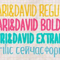 40 Fuentes tipográficas de estilo futurista para descargar de forma gratuita   TodoGraphicDesign