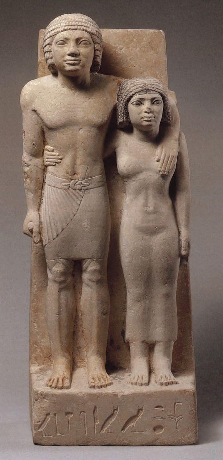 an analysis of the statue of memi and sabu The full details are below the picture, but as the caption says this statue evokes the intimacy of memi and his companion, sabu, although she is set somewhat apart by her oblique gaze in my youth (which despite what my daughter thinks was not really the bronze age), we'd have called it copping a feel,.
