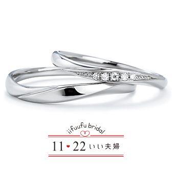 いい夫婦 ブライダル マリッジリング IFM103/IFM003 JKプラネット 各59,400