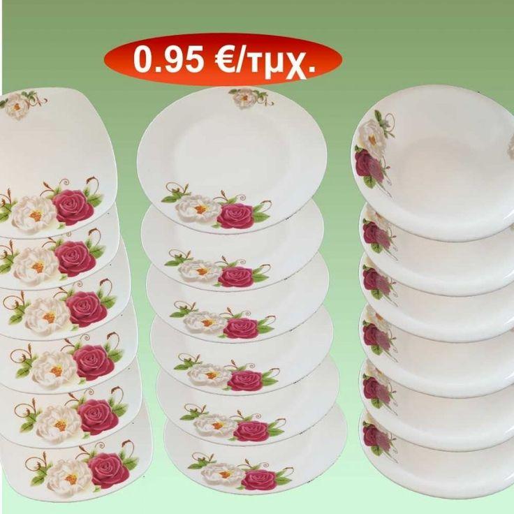 ΧΟΝΔΡΙΚΗ ΠΩΛΗΣΗ ΓΙΑ ΕΠΑΓΓΕΛΜΑΤΙΕΣ Πιάτα σε διάφορα σχήματα 0,95 € / τμχ. Δείτε το εδώ...https://xondriki.ta-panta-ola.gr/3979-κουζινα Αν θέλετε να παραγγείλετε για προσωπική σας χρήση Δείτε εδώ... https://gigamania.gr/4630-κουζινα Τηλ παραγγελιών. 2410.284720 Δευτέρα ως Παρασκευή 9με3