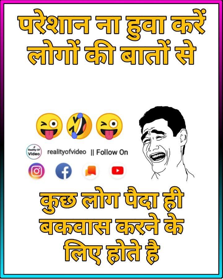 Funny jokes in hindi porn, busty virgin fucked gif