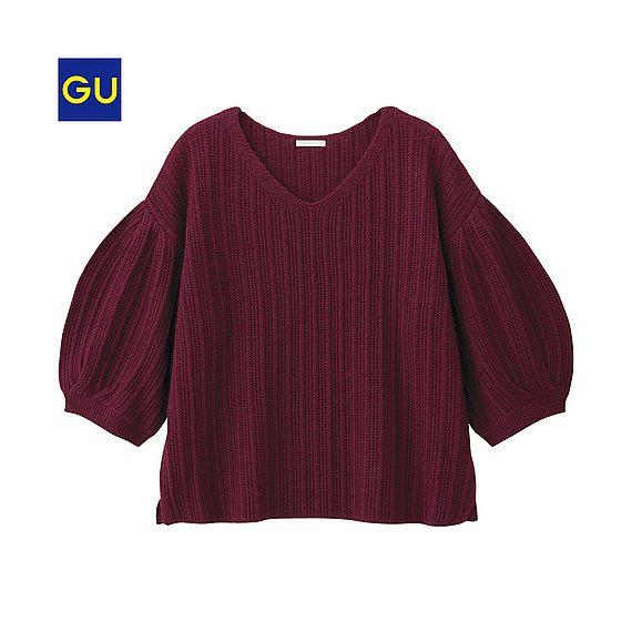 (GU)ワイドスリーブVネックセーターBalloon-sleeved sweater from GU Japan.