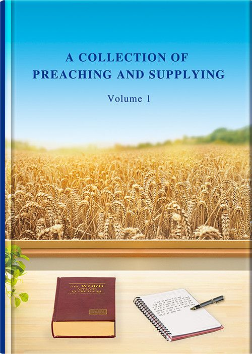 A Collection of Preaching and Supplying