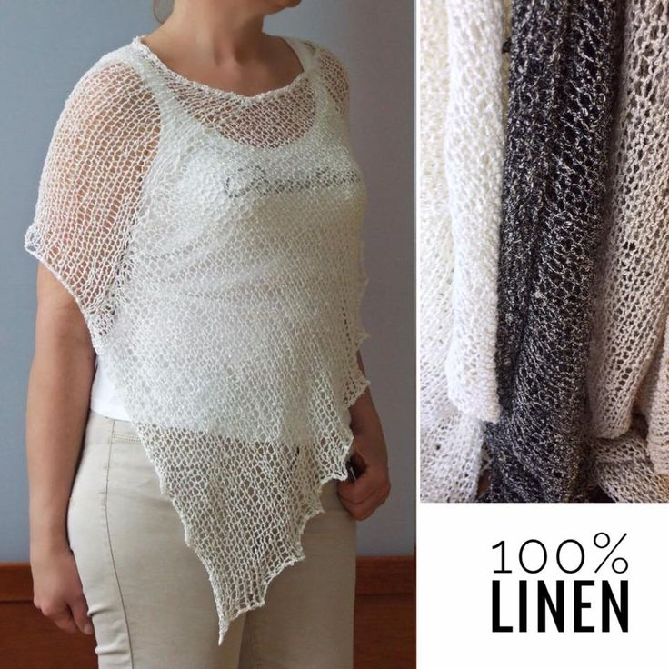 Natural linen poncho Summer white poncho Natural clothes Organic wear Eco