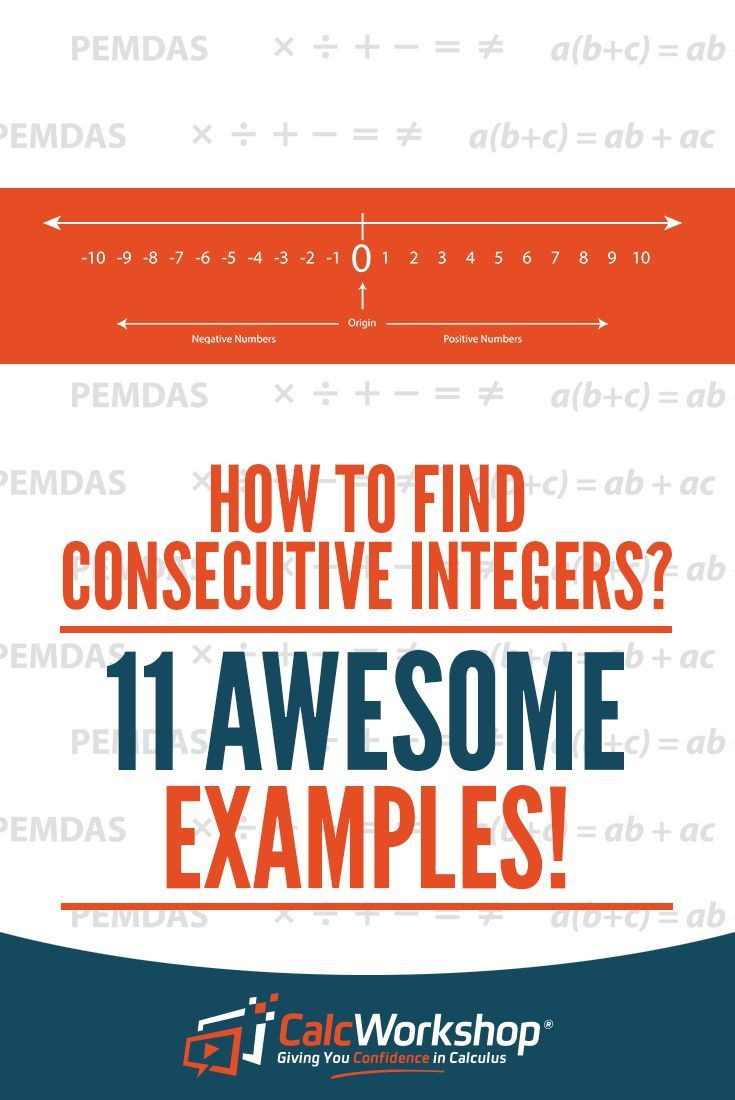 Consecutive Integers + Word Problems - TERRIFIC lesson with 11 Example Problems.  This video lesson covers even and odd consecutive integers in addition to answering classic questions involving age, height, and perimeter.  A great resource for both students and teachers in Algebra 1 or 2.  Check out this math lesson today!