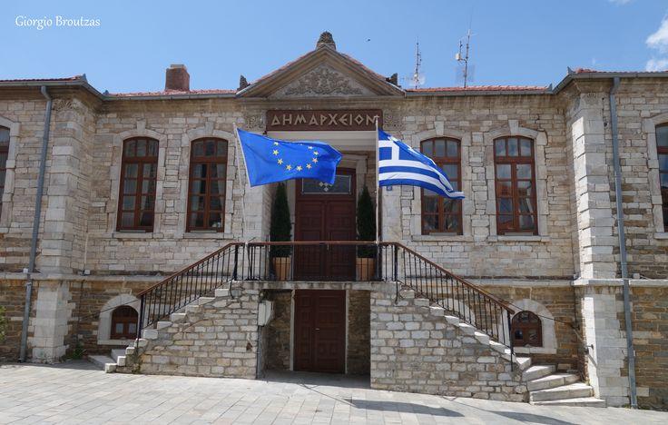 Town Hall #Poligiros #Halkidiki #Greece #VisitHalkidiki