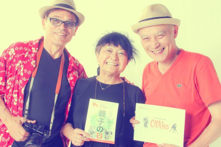 熊谷正の『美・日本写真』(2015/06/23 更新)第47回 写真家 ブルース・オズボーンさん①◇今夜の『美・日本写真』は、写真家のブルース・オズボーンさんとプロデューサーの井上佳子さんをお迎えします。今回は、「親子の日」の発起人であるブルースさんにお話をお聞きしていきます。最初に親子写真を撮るきっかけとなったパンクロックバンド「アナーキ」のボーカル中野さん親子についてや震災後3ヶ月目に写真家4人で東北の支援に行かれた時のお話など伺いました。またギャラリーに飾る写真も『親子』をテーマに撮影当時のエピソードとともにご紹介して頂きました。どうぞ、お楽しみに!!