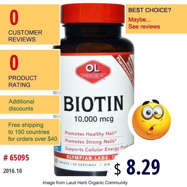 Olympian Labs Inc. #Vitamins #VitaminB #Biotin #ビタミン #ビタミンB #ビオチン #Витамины #ВитаминB #Биотин #비타민 #비타민B #비오틴