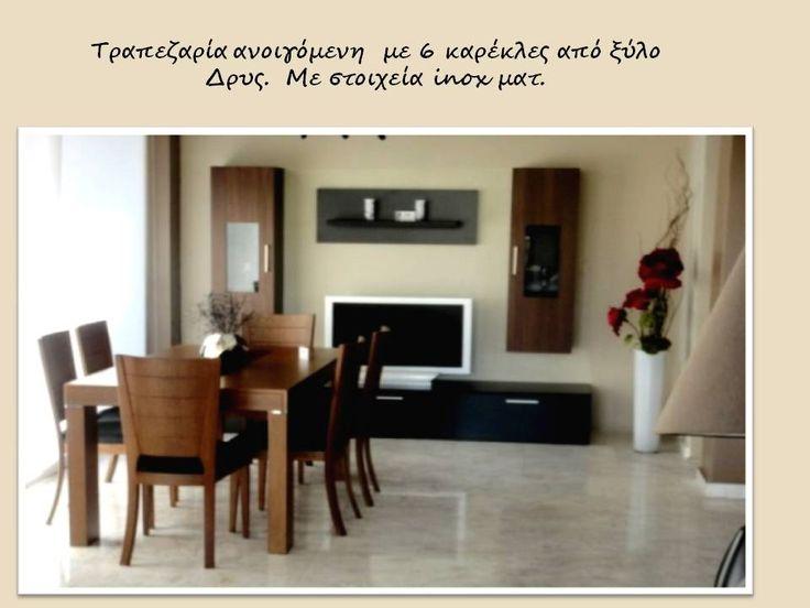 τραπεζαριες - έπιπλα Μπάρλος www.barlosfurniture.com.gr-www.barlosfurniture.com.gr