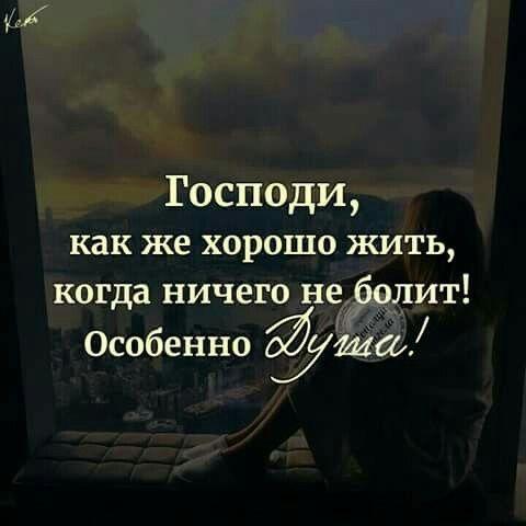 Да и аминь