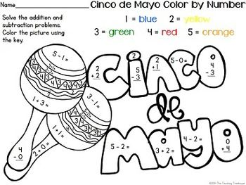 Cinco de Mayo Color by Number ~ Addition & Subtraction