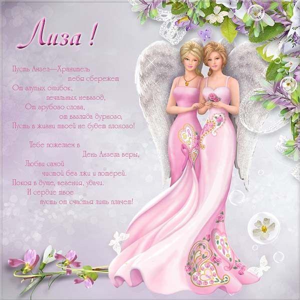 С днем имени юлия открытки, вислоухими