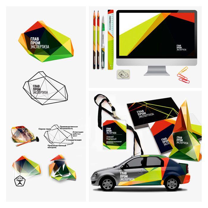Branding and corporate identity Glavpromekspertizy #polygonal #logo #branding