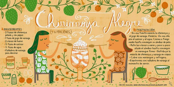 Cositas Ricas Ilustradas por Pati Aguilera: Chirimoya Alegre