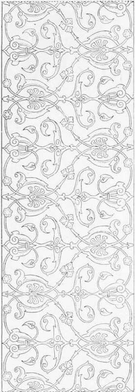 Repeat Design. Adapted from the Border oF an Old Persian Rug.