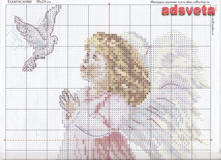PRETTY ANGEL/DOVE 4