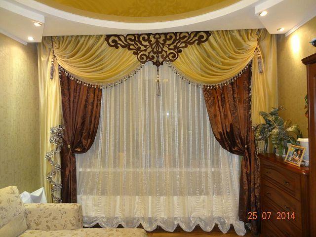 Las 25 mejores ideas sobre cortinas elegantes en for Cortinas elegantes para sala