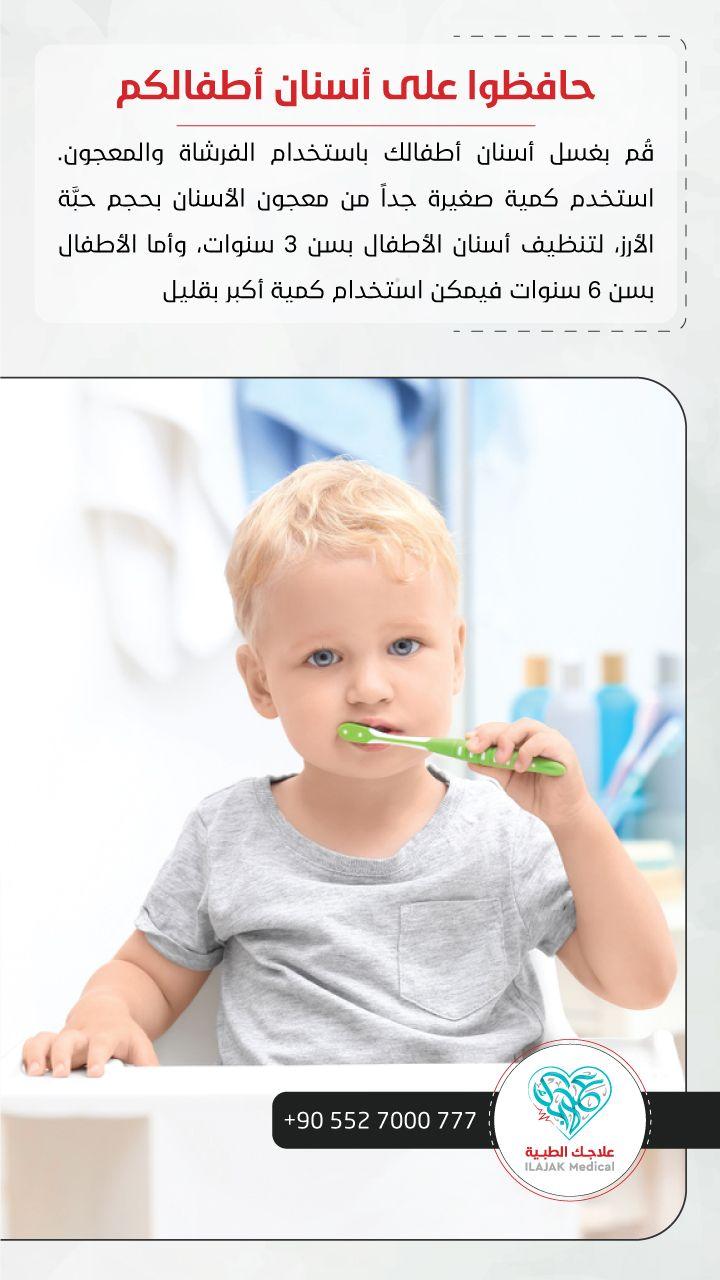 زيوت مفيدة للقلب Medical Children 90 S