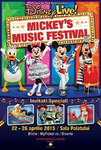 Disney Live! Mickey`s Music Festival