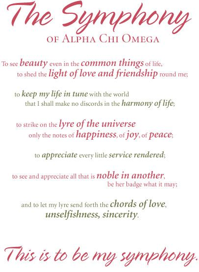 The Symphony of Alpha Chi Omega...to see beauty even in the common things of life