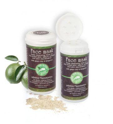 Gezicht masker voor de vette huid 40ml. Gezichtsmasker groene klei