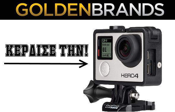 Διαγωνισμός με δώρο επαγγελματική φωτογραφική μηχανή