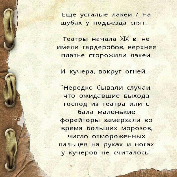Ю.Лотман