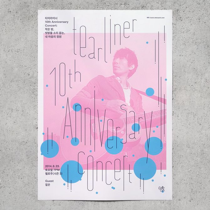 poster for the concert - Tearliner 10th Anniversary - Jaemin Lee
