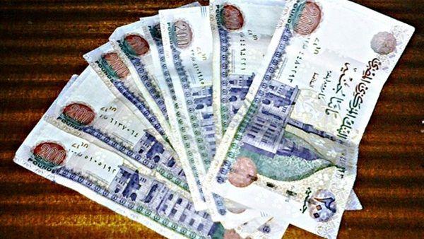 جنتنا صور فلوس Money احلى خلفيات نقود مصارى Dollar Us Dollars Personalized Items