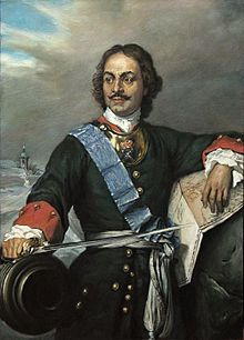 Peter I the Great (1672 - 1725). Tsar of All the Russias from 1682 until his death in 1725. He married twice and had five children. He led a cultural revolution in Russia to replace the traditionalist social and political system.