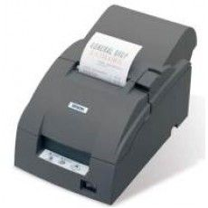 Reliable Receipt Printer is a Feature of Good POS System... Must read
