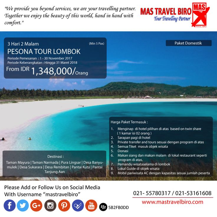 Mas Travel Biro punya PROMO Pesono Tour Lombok. 3 Hari 2 Malam dengan harga Rp 1.348.000 (Min 5 Pax)  Untuk pertanyaan informasi tour,harga tiket pesawat, booking hotel tiket kereta api Add WA : 081298856950 Phone : 021 55780317 Email : tourhotel.metos@mastravelbiro.com  Beli tiket pesawat & KAI, booking hotel dan beli paket tour diMas Travel Biro ajaa.  #mastravelbiro #promotravel #travelagent #tourtravel