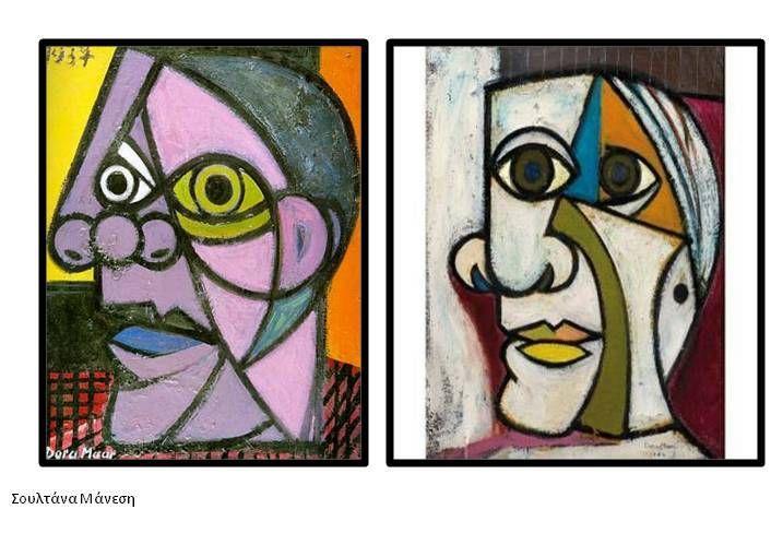 Δραστηριότητες, παιδαγωγικό και εποπτικό υλικό για το Νηπιαγωγείο: Το ανθρώπινο σώμα: Το πρόσωπό μου...στο Νηπιαγωγείο ή Μαθαίνοντας τα μέρη του προσώπου μέσα από πίνακες του Pablo Picasso