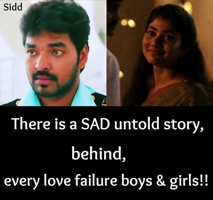 Hd baby images with quotes telugu movie love