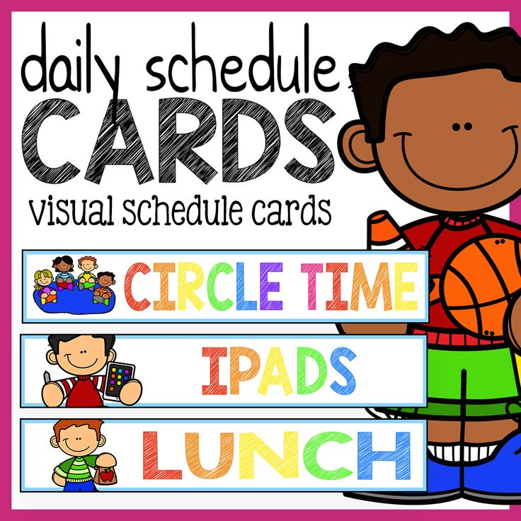 These daily schedule cards are perfect for my preschool classroom!  Visual schedule cards help reinforce my daily routine.  Click here to download!