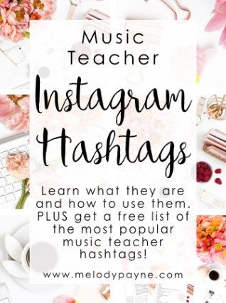 Music Teacher Instagram Hashtags - What is Instagram? If you're not familiar with Instagram, it's a fantastic social media platform that allows you to upload pictures and share them in the Instagram app on your smartphon…