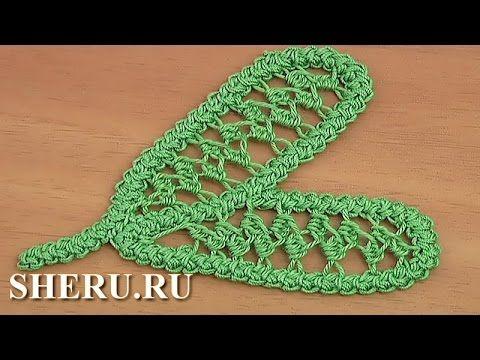 Leaf Element Romanian Point Lace Урок 81 Нежные листики в технике румынс...