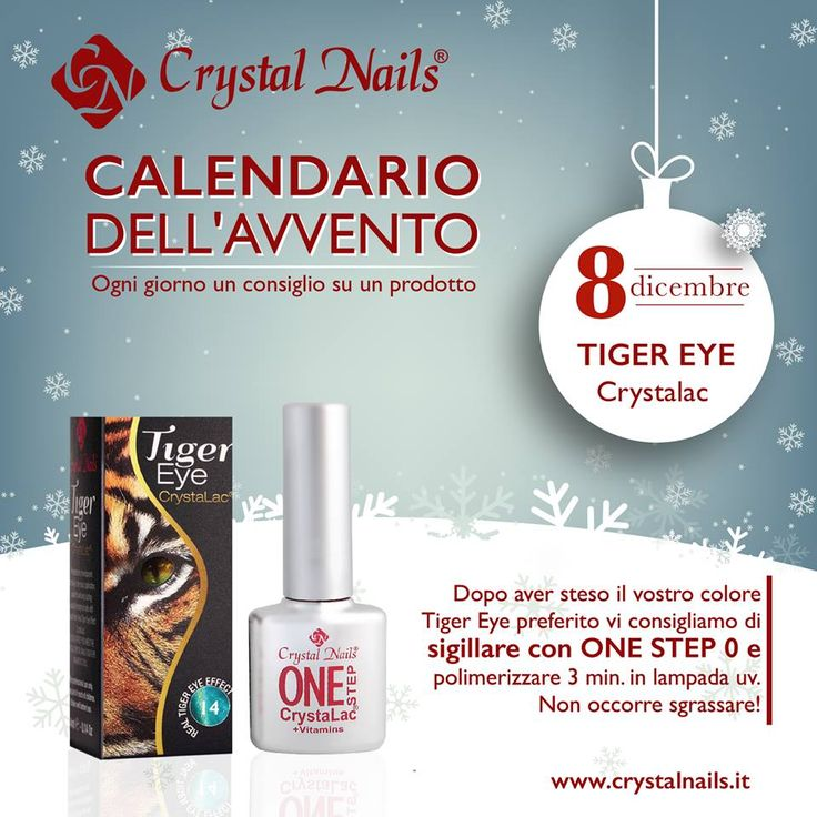 Calendario dell'avvento Crystal Nails - 8 dicembre - #crystalac #smaltosemipermanente #tiger #tigereye #christmas
