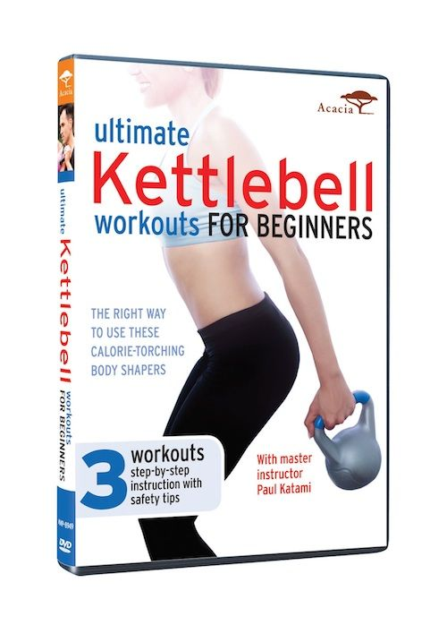 New Kettle Bell Workout DVD Giveaway!!