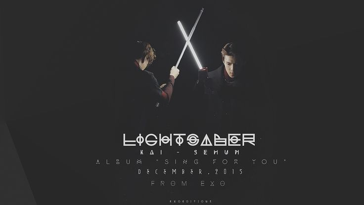 LIGTHSABER WALLPAPER EXO EDITIONS by EXOEDITIONS on DeviantArt