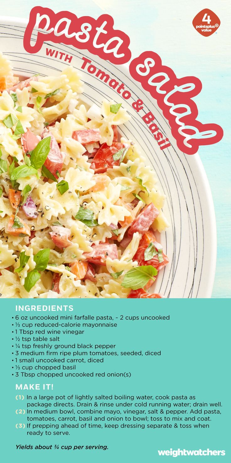 This is not your typical Pasta Salad! Fresh tomatoes, basil and carrots make it a refreshing and flavorful dish.