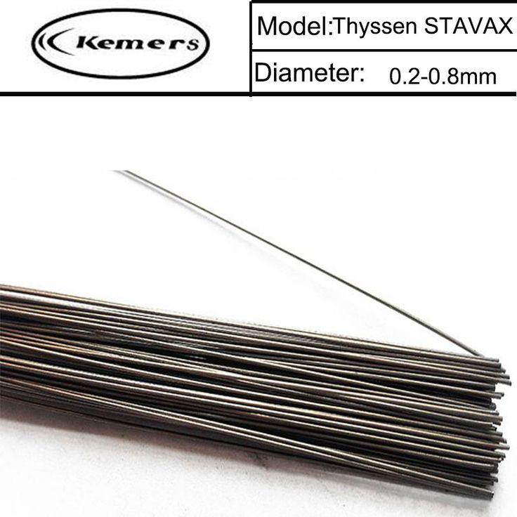Kemers Welding Wires Thyssen STAVAX of (0.8/1.0/1.2/2.0mm) TIG Welding wires &Repairing Mould argon Soldering Wire T012067