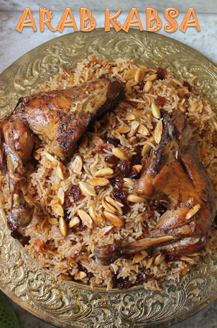 63 best saudi recipes images on pinterest arabic food arabic al kabsa recipe saudi kabsa recipe arabic rice chicken recipe forumfinder Image collections