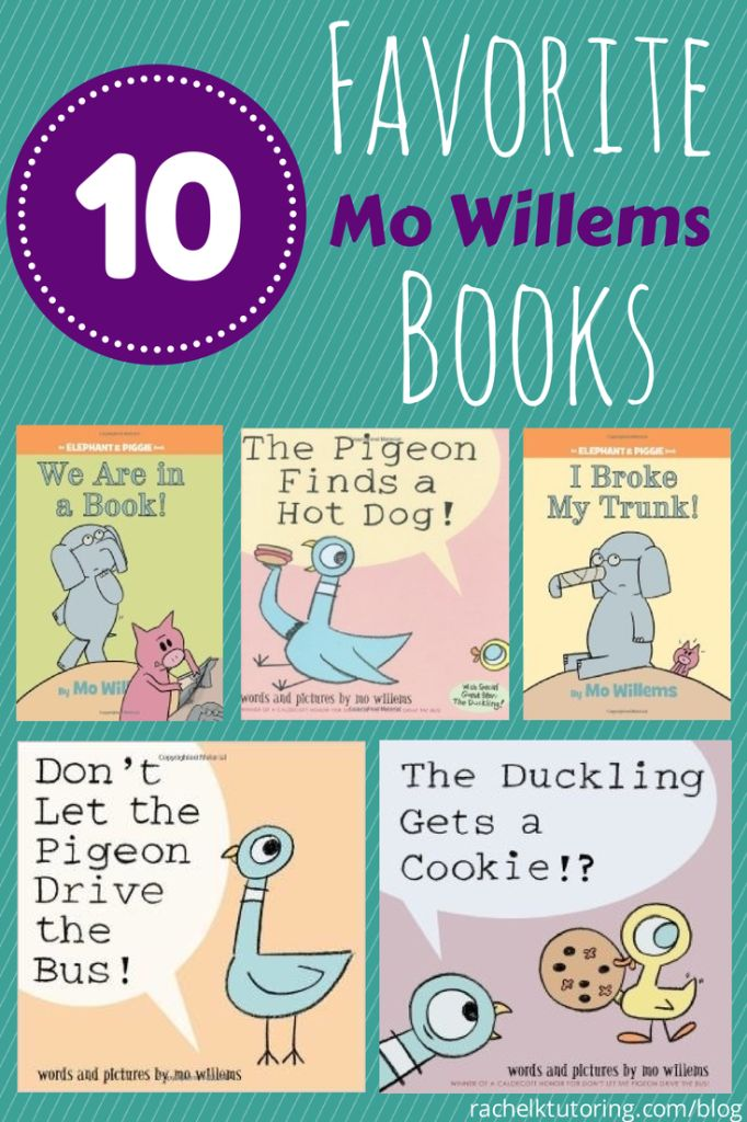 10 Favorite Mo Willems Books | Rachel K Tutoring Blog
