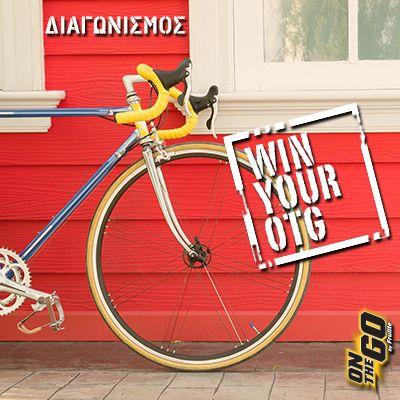 Εσύ πήρες μέρος στο διαγωνισμό για να κερδίσεις εξοπλισμό αξίας 300€ για το δικό σου activity sport?..! Μπες εδώ https://apps.facebook.com/winyourotg, ανέβασε photo ή/και video με το αγαπημένο σου αξεσουάρ & γίνε εσύ 1 από τους 3 νικητές! #WinYourOTG