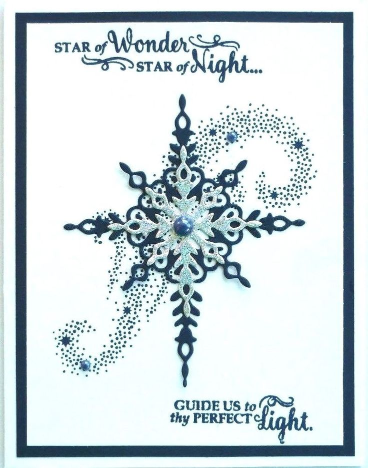 Christmas Card Making Kit of 4 Star of Wonder Light Starlight Stampin' Up! #StampinUp